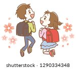 it is an illustration of... | Shutterstock .eps vector #1290334348