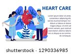 heart care concept in flat... | Shutterstock .eps vector #1290336985