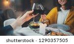 romantic dinner concept ... | Shutterstock . vector #1290357505