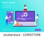 system update vector...