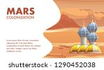 illustration geological base... | Shutterstock .eps vector #1290452038