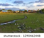 a city full of degradation and... | Shutterstock . vector #1290462448