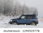 december  2018   arkhangelsk.... | Shutterstock . vector #1290525778