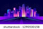 vector horizontal illustration. ... | Shutterstock .eps vector #1290530158