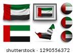 set of united arab emirates... | Shutterstock .eps vector #1290556372