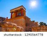 scenic ruins of minoan palace... | Shutterstock . vector #1290564778