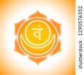 second svadhishthana sacral... | Shutterstock . vector #1290576352