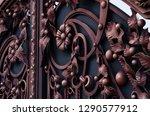 beautiful elements of... | Shutterstock . vector #1290577912