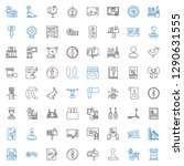 stamp icons set. collection of... | Shutterstock .eps vector #1290631555