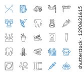 treatment icons set. collection ... | Shutterstock .eps vector #1290631615