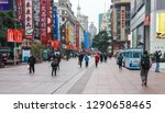 shanghai  china   december 8... | Shutterstock . vector #1290658465