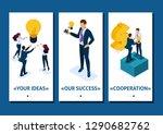 isometric template app... | Shutterstock .eps vector #1290682762