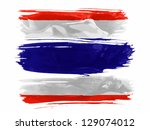 thailand. thai flag  painted... | Shutterstock . vector #129074012
