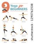 set of yoga postures female... | Shutterstock .eps vector #1290762538