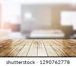 closeup top wood table with... | Shutterstock . vector #1290762778