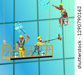 three industrial climbers of... | Shutterstock .eps vector #1290790162
