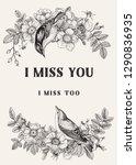 vector vintage classic floral... | Shutterstock .eps vector #1290836935