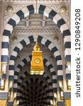 islamic architecture. view of... | Shutterstock . vector #1290849208