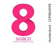international women's day. pink ... | Shutterstock .eps vector #1290863098