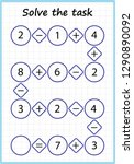 worksheet. mathematical puzzle... | Shutterstock .eps vector #1290890092
