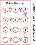 worksheet. mathematical puzzle...   Shutterstock .eps vector #1290890095