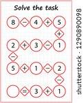 worksheet. mathematical puzzle...   Shutterstock .eps vector #1290890098