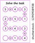 worksheet. mathematical puzzle...   Shutterstock .eps vector #1290908938