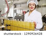 line of food production of... | Shutterstock . vector #1290926428