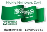 happy national day  saudi... | Shutterstock .eps vector #1290939952