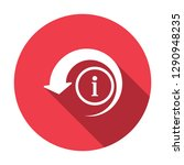 reload icon  arrows icon with... | Shutterstock .eps vector #1290948235