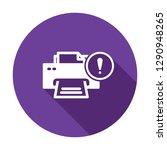 printer icon  technology icon... | Shutterstock .eps vector #1290948265