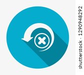 reload icon  arrows icon with... | Shutterstock .eps vector #1290948292