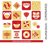 chinese new year icons series   ... | Shutterstock .eps vector #1290964432