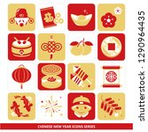 chinese new year icons series   ... | Shutterstock .eps vector #1290964435