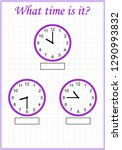 worksheet. what time is it ... | Shutterstock .eps vector #1290993832