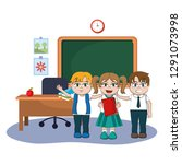 elementary school cartoon | Shutterstock .eps vector #1291073998