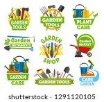 garden or farming tools and... | Shutterstock .eps vector #1291120105