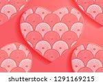 seamless pattern valentine ... | Shutterstock .eps vector #1291169215