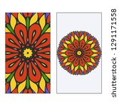 art traditional  islam  arabic  ... | Shutterstock .eps vector #1291171558