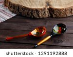 Two Wooden Spoons With A...