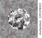 communism icon inside grey... | Shutterstock .eps vector #1291198315