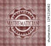 mathematician red seamless... | Shutterstock .eps vector #1291218082