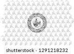 fire icon inside grey emblem... | Shutterstock .eps vector #1291218232