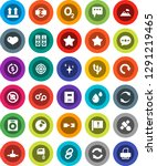 white solid icon set  shining... | Shutterstock .eps vector #1291219465