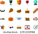 color flat icon set   a glass... | Shutterstock .eps vector #1291233988