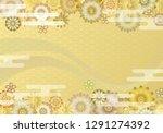 gorgeous japanese background.... | Shutterstock .eps vector #1291274392