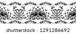 seamless black and white... | Shutterstock .eps vector #1291286692