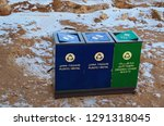 three large metal containers... | Shutterstock . vector #1291318045