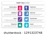set of 8 white fairy tale icons ... | Shutterstock .eps vector #1291323748