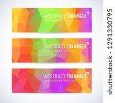 vector design template set of... | Shutterstock .eps vector #1291330795
